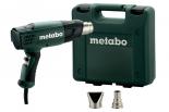 Metabo Heteluchtblazer HG 16-500